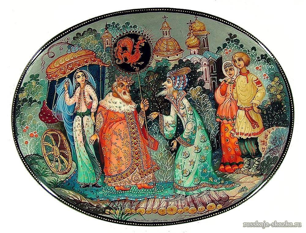 Сказка о золотом петушке   Картины, Сказки, Серые волки