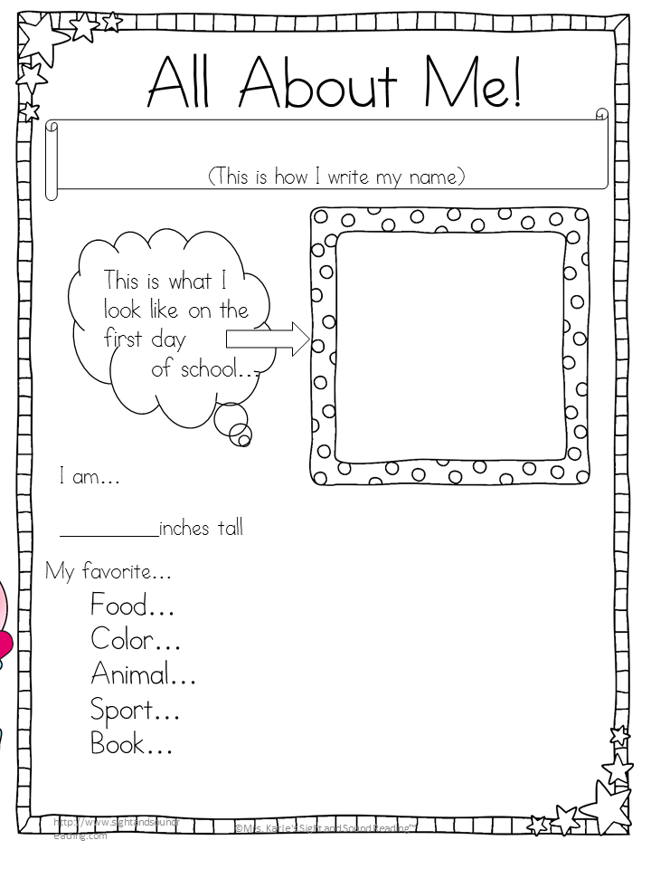 All About Me Writing Prompts For Kindergarten Or First