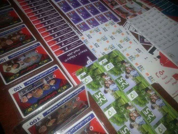 الشحن على الهواء هو البديل لماذا اختفت كروت الشحن من السوق كتبت شيماء حفظي يواجه مستخدموا الهاتف المحمول نقصا حادا في كروت الشحن با Egypt Monopoly Games