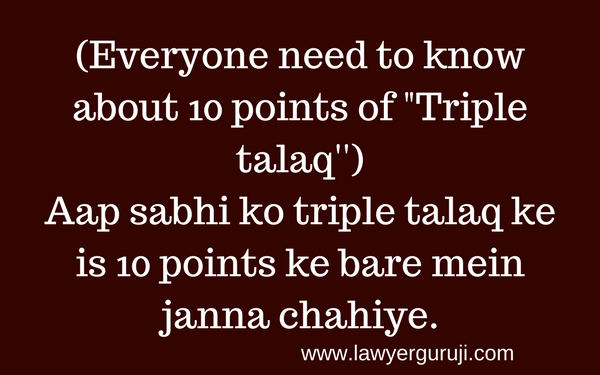 Pin On Www Lawyerguruji Com