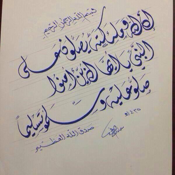 اللهم صل وسلم على نبي الرحمة 0