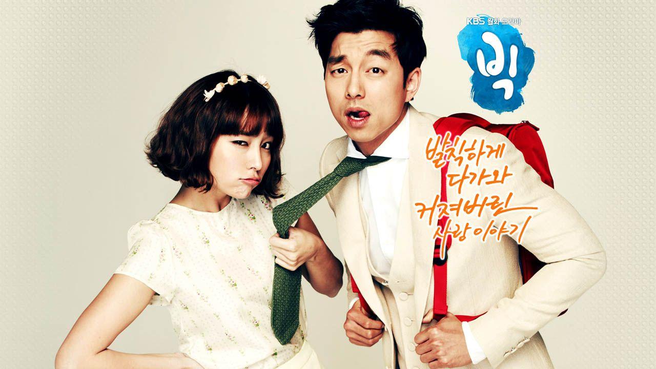 Big {Korean Drama} (Gong Yoo, Lee Min Jung and Shin Won Ho