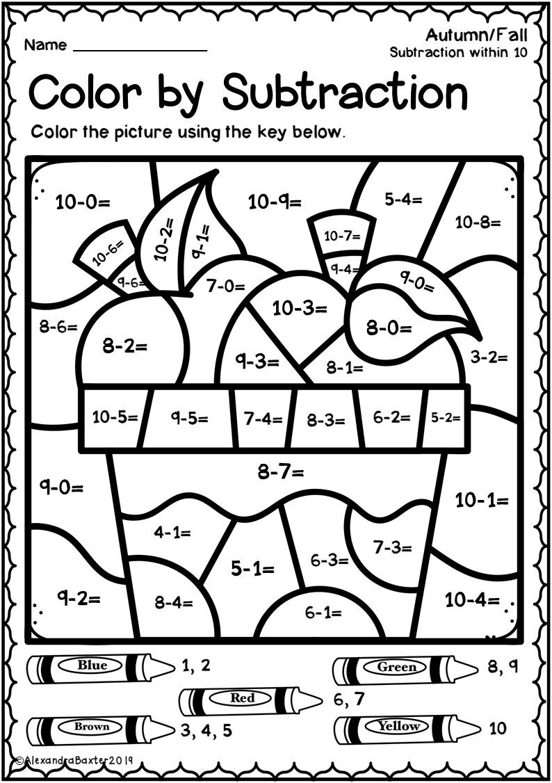 Autumn Fall Color By Subtraction Worksheets Math Pages Math Coloring Worksheets Subtraction Worksheets