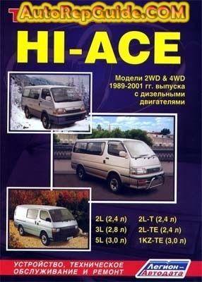 download free toyota hi ace 2wd 4wd diesel 1989 2001 repair rh pinterest com 1KZ-TE Toyota Engines 1KZ-TE Prado