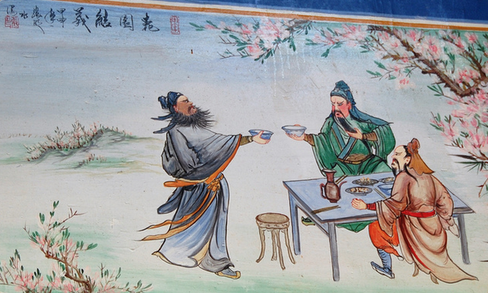 Shang Dynasty (about 1700-1050 BC) — Development of Chinese Writing