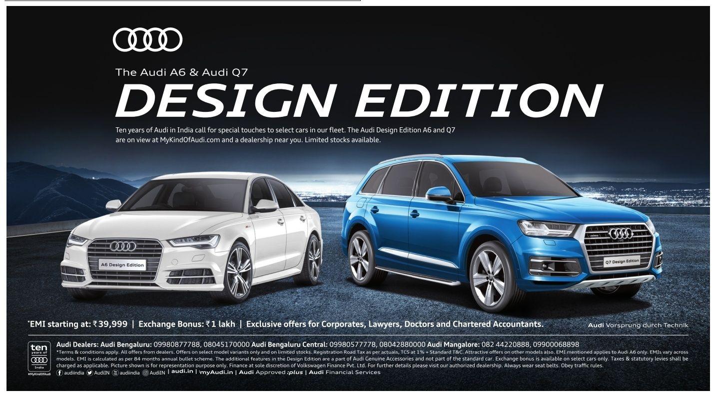 2017 Car Ads British Automotive