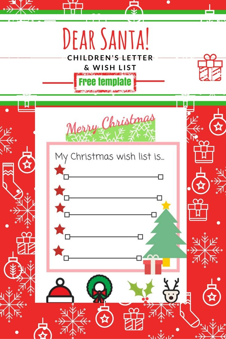 A free wish list template that you can send to Santa Claus