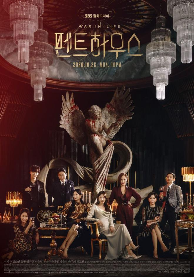 Download The Penthouse (2021) DVDRip 720p Full Movie [In Korean] With Hindi Subtitles FREE on 1XCinema.com & KatMovieHD.io
