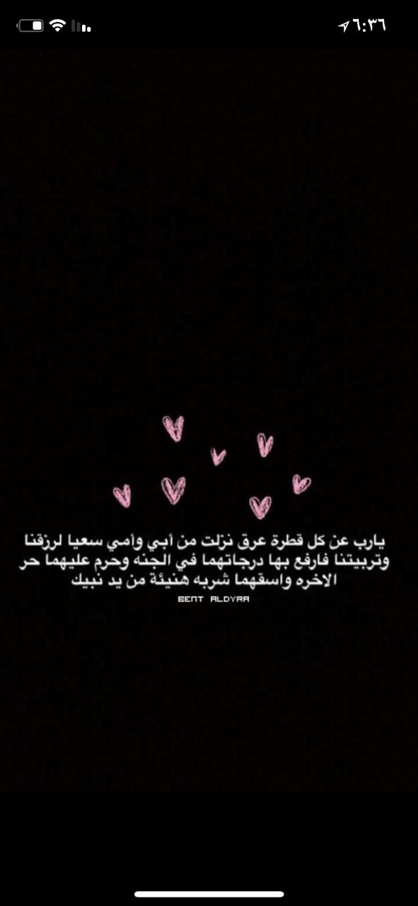 اللهم آمين Girly Pictures Happy Instagram