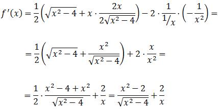 Calculamos La Derivada De F X X Raíz X 2 4 2 2 Ln Raíz X 2 Regla De La Cadena Calculo Diferencial Ejercicios Resueltos