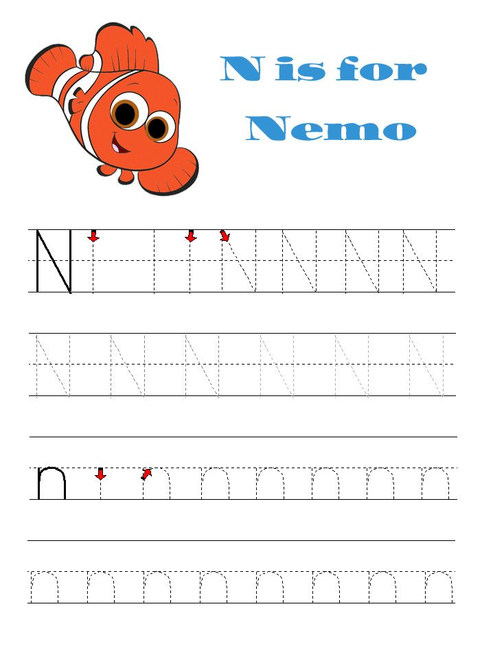 Disney Character Letter Tracing Sheets Capitals Letters