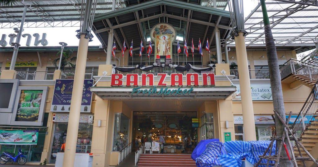 Halalfoods In Banzaan Freshmarket At Phuket Thailand Halal Recipes Phuket Halal