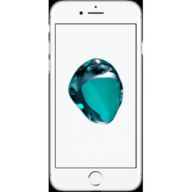 Apple iPhone 7 256GB Silver | iPhone 7 in Dubai | Iphone