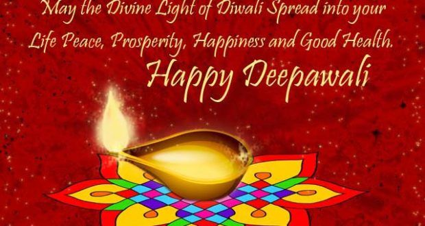 Happy Diwali Advance Wishes Images & Pictures Free Download | Happy diwali wallpapers, Happy diwali, Diwali wishes