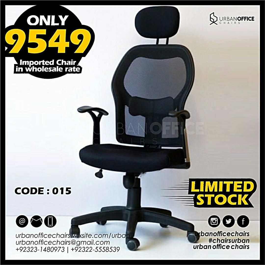 ergonomic chair in pakistan wheelchair lift repair office imported guaranteed lowest price whole sale rate excellent quality with 1 year warranty delivery all over limited stock urban chairs from market