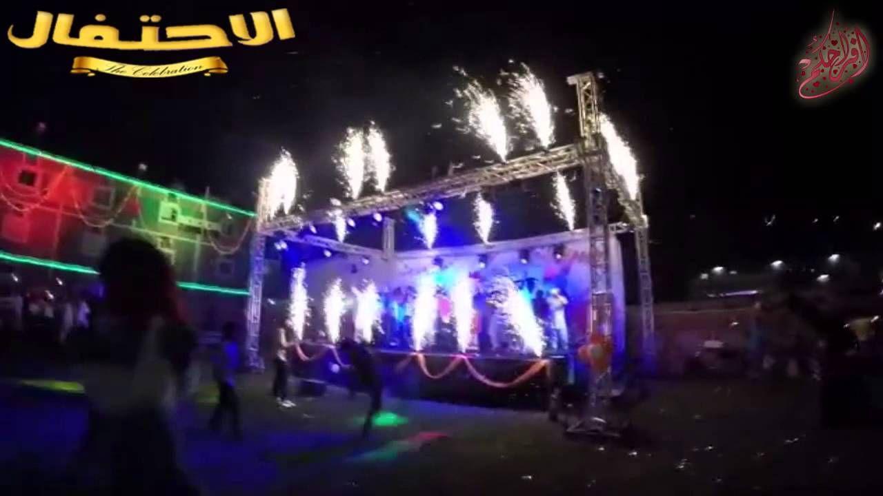الإحتفال لإقامة الحفلات و المناسبات تنظيم حفلات موقع افراحكم Concert