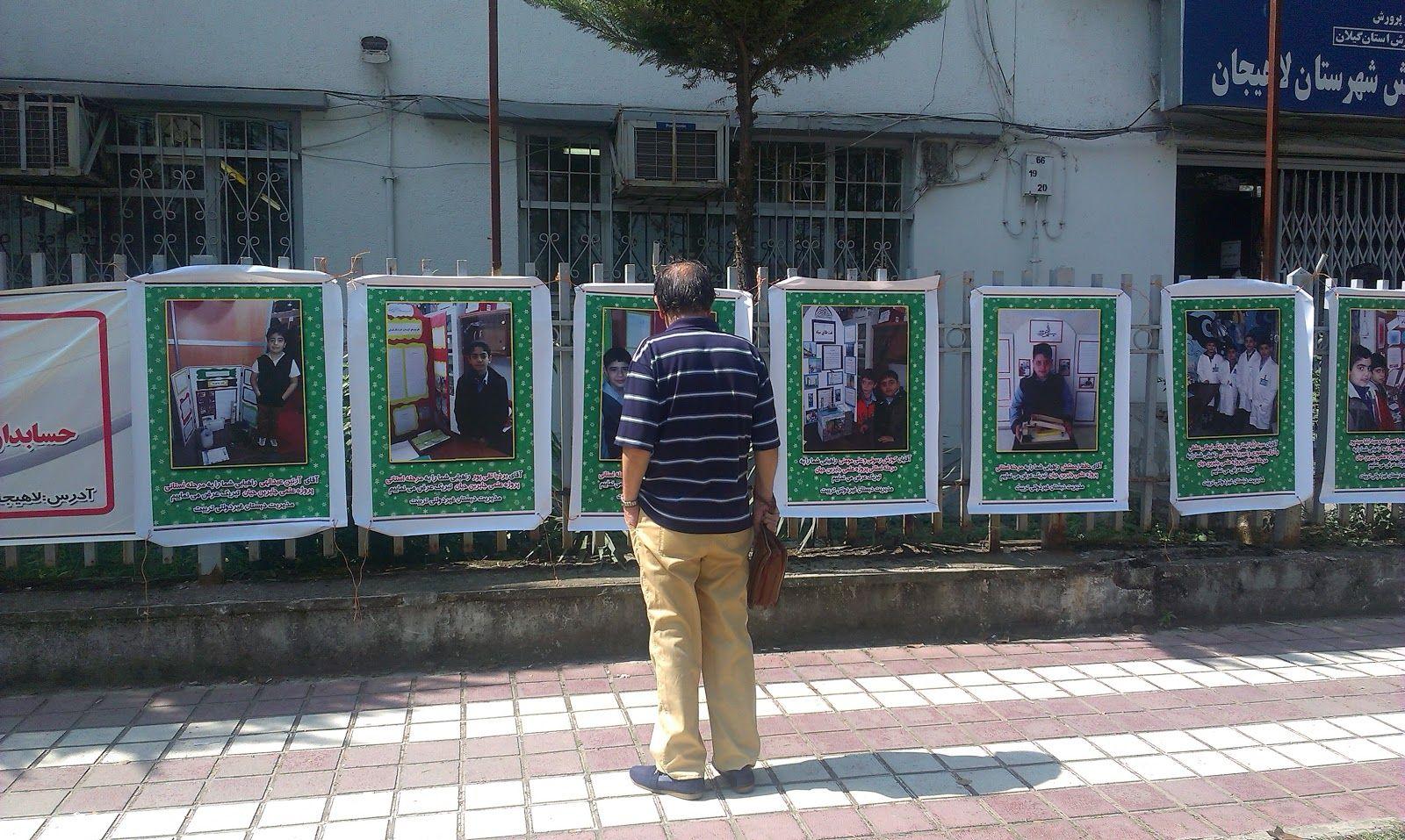 وبلاگ دکتر محمد رضا توکلی لاهیجان مصور در وبلاگ دکترمحمدرضاتوکلی Blog Blog Page