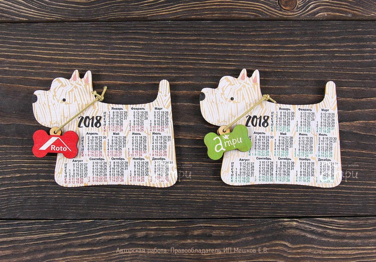 Календари и открытки сувениры