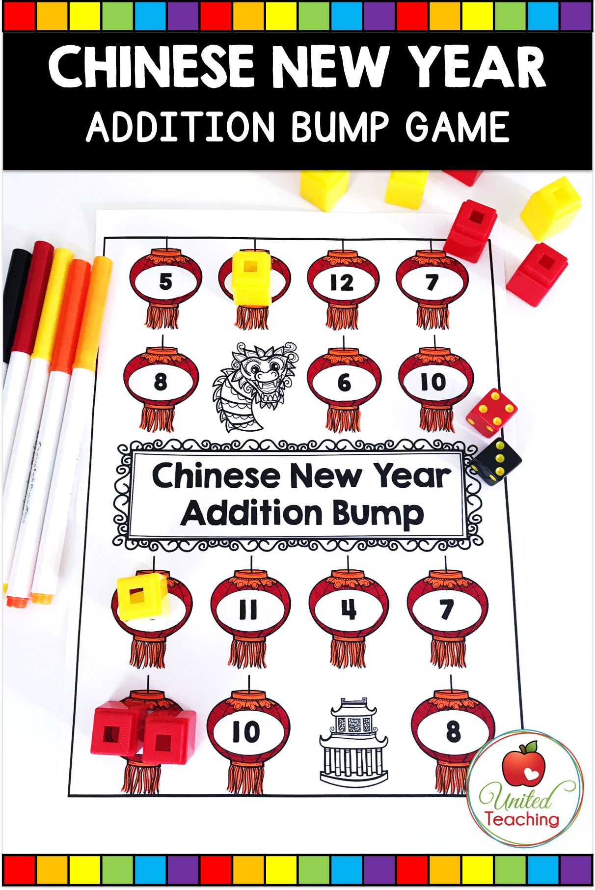 Chinese New Year No Prep Activities In