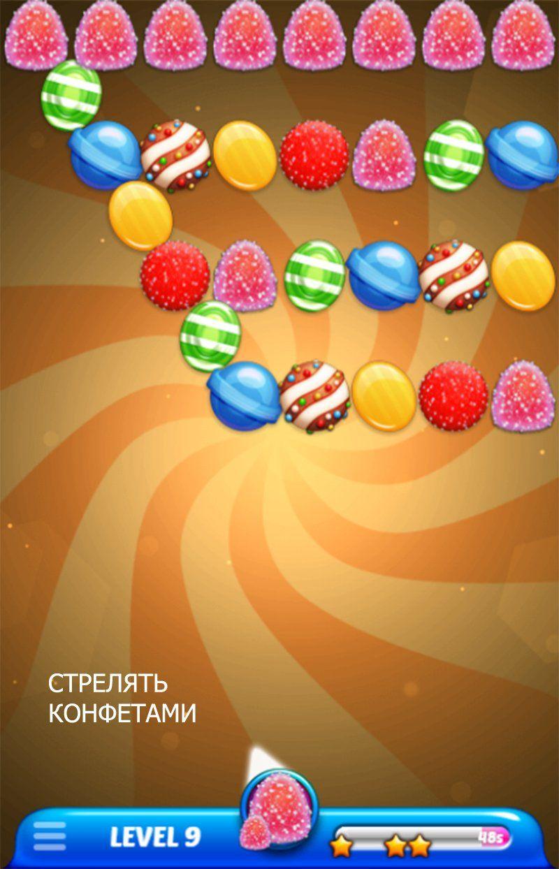 Маджонг с конфетами