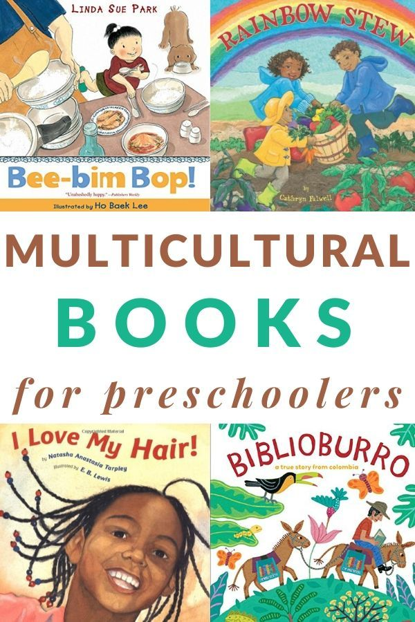 A printable book list of multicultural books for preschoolers including lots of diverse picture books perfect for reading aloud. #booklists #multiculturalbooks #booksforkids #preschool #GrowingBookbyBook