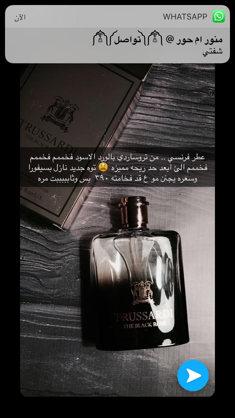 Pin By Bador On خلطات Lovely Perfume Perfumery Skin Care Women