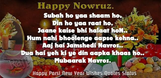 100+ Latest Happy Parsi New Year Wishes Quotes Status 2020 ...