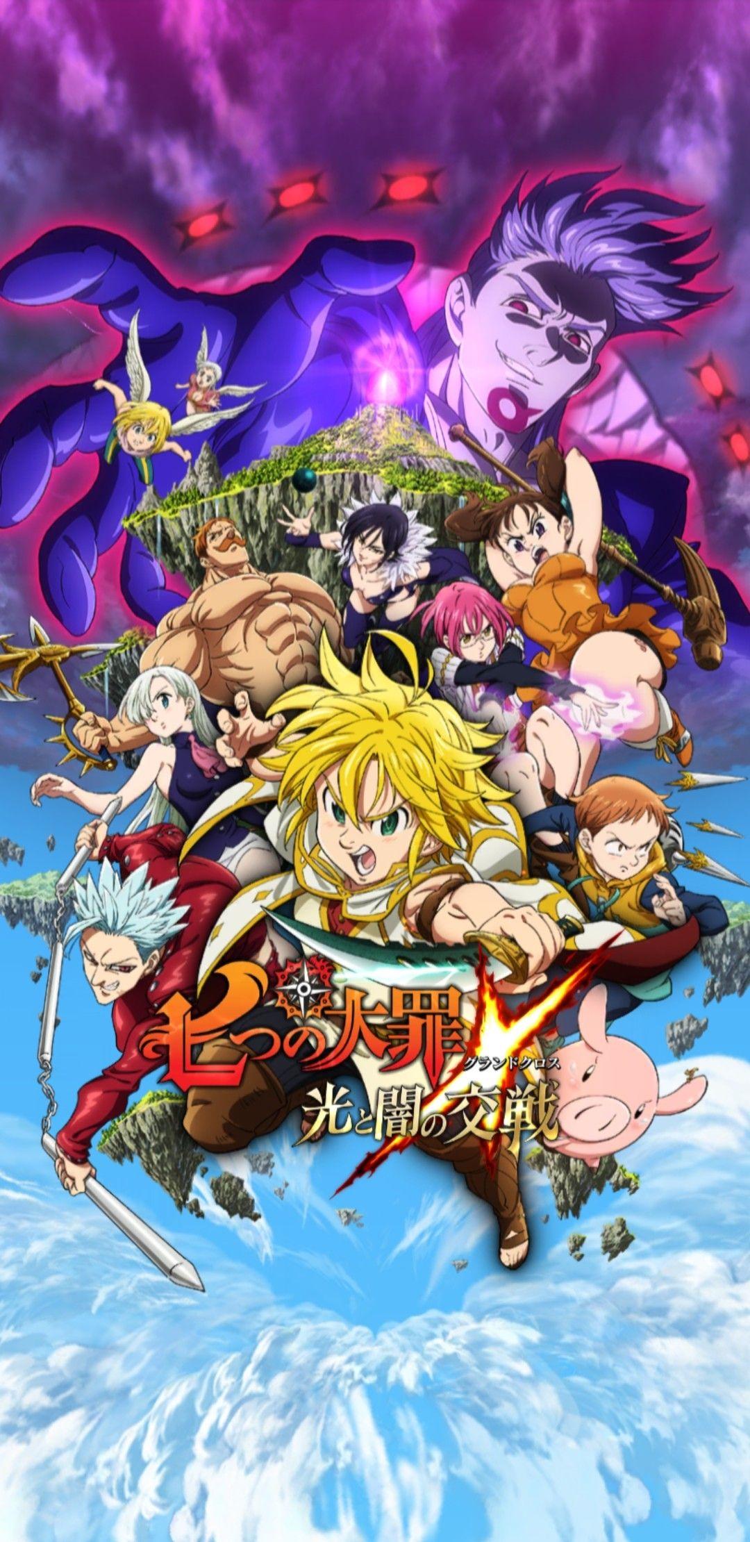Pin De Hector En Nanatsu No Tazai Anime Angel Anime 7 Pecados Capitales Los Siete Pecados Capitales