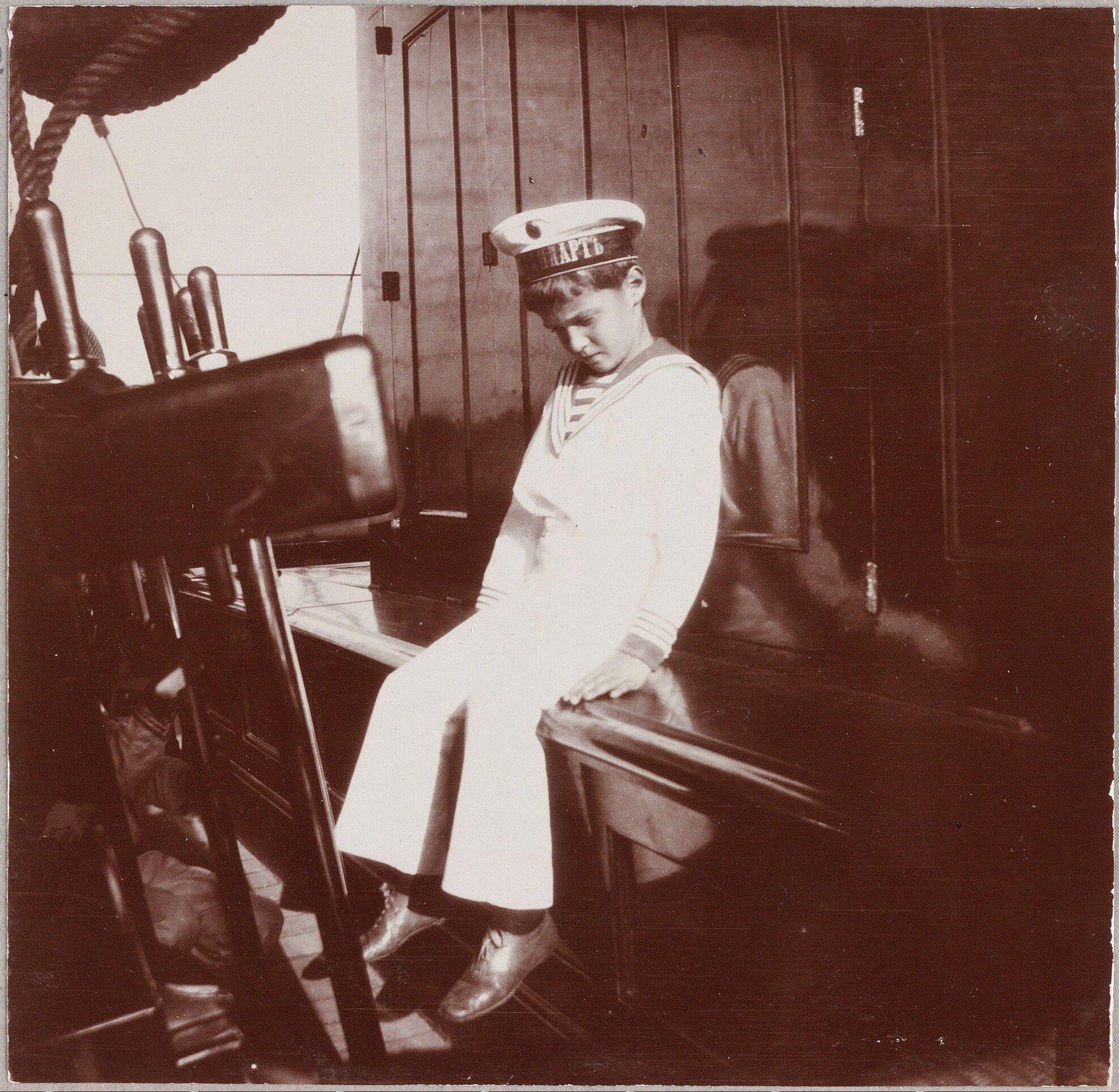 Alexei Nikolaevich.