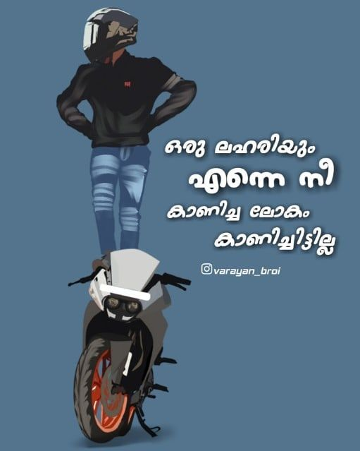 Pin by Afrin Tc on I am a MALLU (With images)   Rider ...