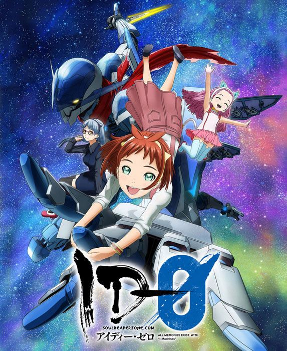 ID0 Anime, Anime dvd, Netflix anime