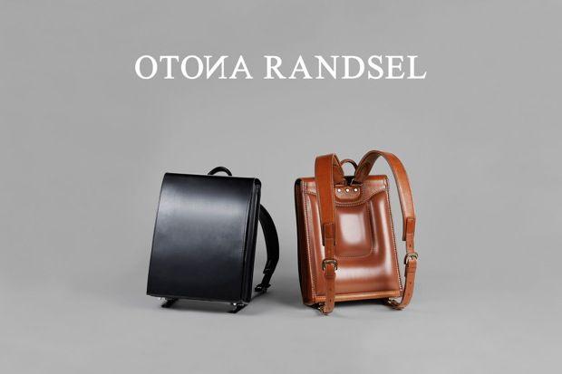 1965年、東京都足立区花畑に創業した「土屋鞄製造所」は、職人の丁寧な手仕事によるランドセルや革鞄づくりで定評のあるブランド。このたび、半世紀に渡り培ったランドセルづくりの技術を存分に活かした、大人のためのランドセル「OTONA RANDSEL」(オトナランドセル)を発売することに!…