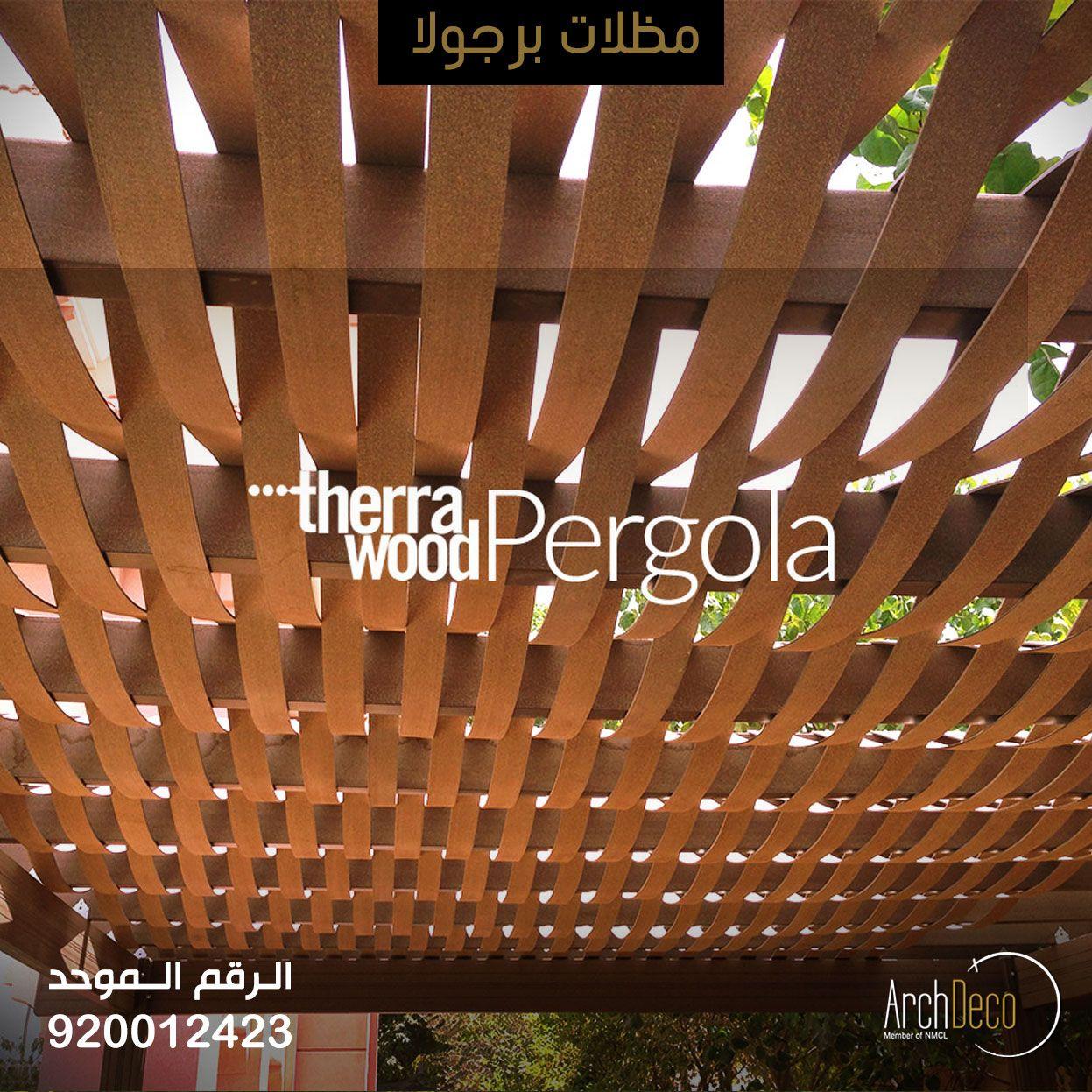 مظلات برجولا Wood Pergola Garden Tools Pergola