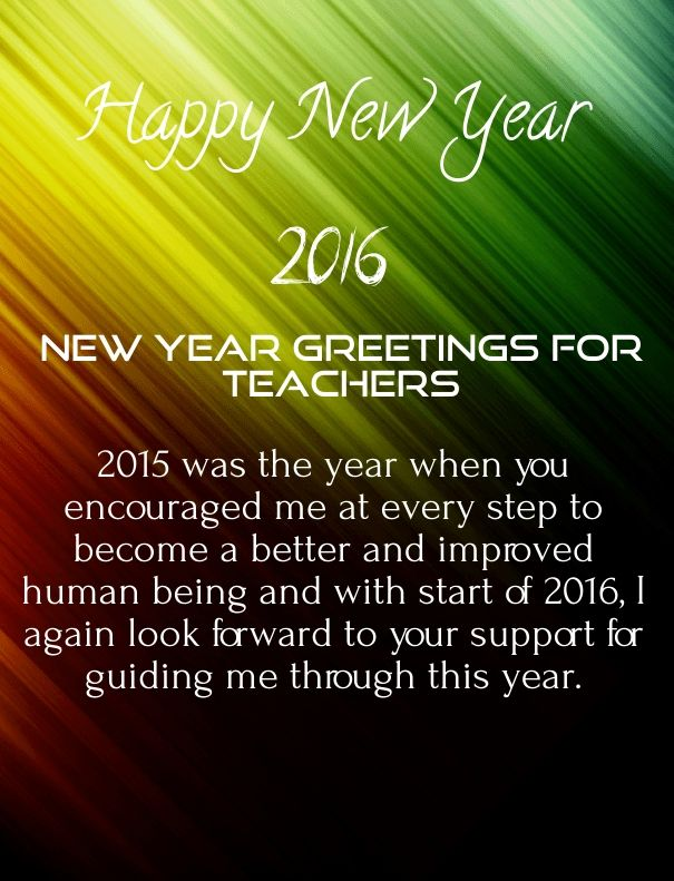 happy new year wishes for teacher from students 2016