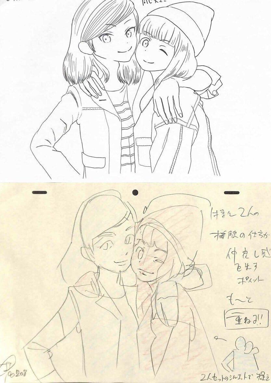 アニメ私塾かも おしゃれまとめの人気アイデア Pinterest 文香 吉光