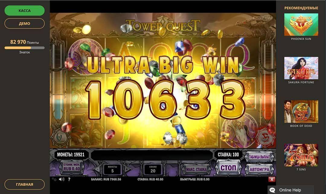 Бонусы в казино Booi