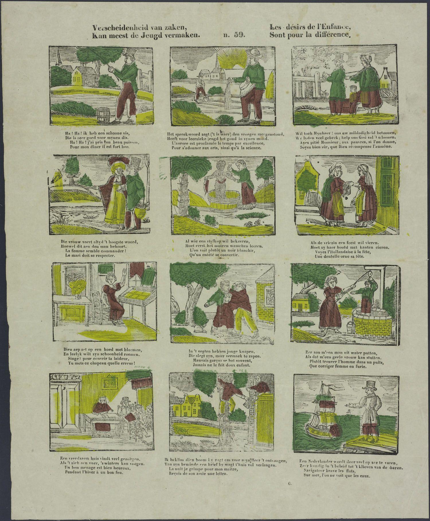Verscheidenheid van zaken, Kan meest de jeugd vermaken, uitgever Glenisson en Van Genechten. 1833-1856 Centsprent met 4 x 3 houtsneden, afbeeldingen van vissen, zaaien, bedelaars, vrouw voert hoogste woord 'hoewel dit aen den man behoort' , spreekwoord 'al wie een stijfkop wil bekeeren, moet eerst het mooren wasschen leeren', Friezin in klederdracht, aap met hoed, jongens vechten, spreekwoord 'Eer zou m'een man uit water putten, als dat m'een geele vrouw zou stutten', etc. #Friesland