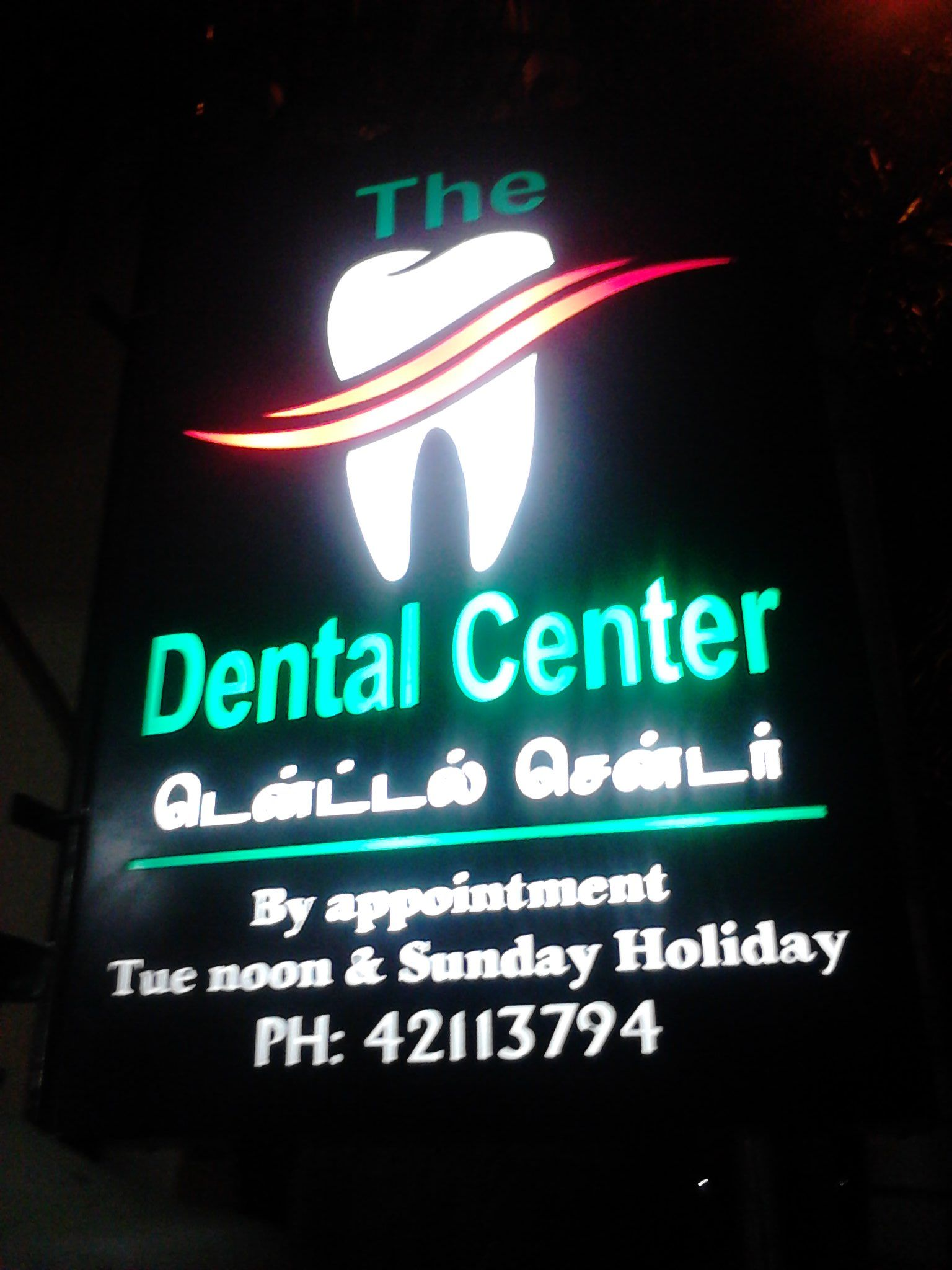 For Unipole Signage Making Companies in Chennai Contact Aakriti Sign