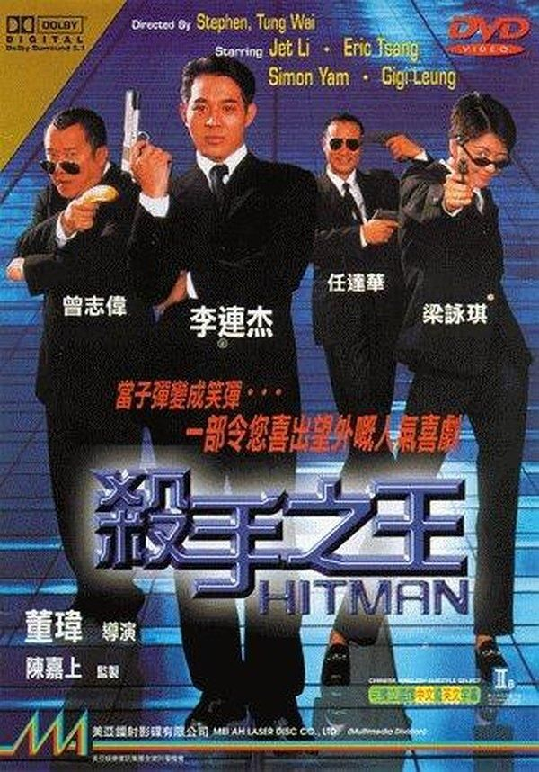 1998 comedy movies