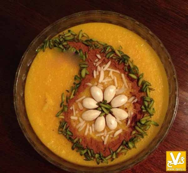زیباترین مدل های تزیین شله زرد سری ۲ Persian Cuisine Iranian Cuisine Delicious Healthy Recipes