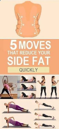 how to lose side fat