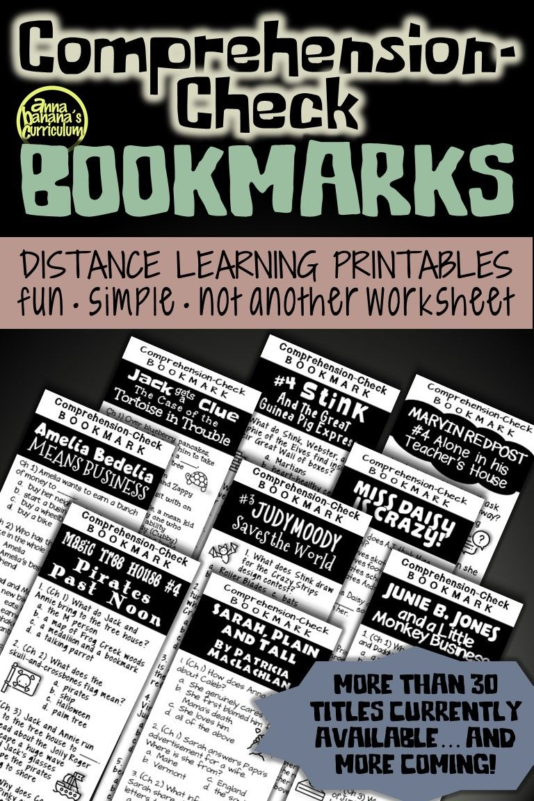 Comprehension Check Bookmarks A Fun Printable For Early Chapter Book Readers Curriculum Comprehension Teacher Resources [ 1152 x 768 Pixel ]