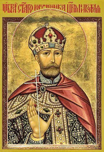 Icon of Tsar Nicholas II