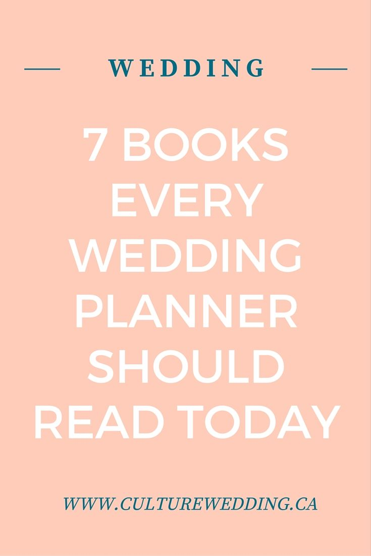 7 Books Every Wedding Planner Should Read More On The Blog Http