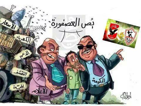 Mohamed Ali Pasha Eganticoup Egypt News Caricature Mohammed Ali