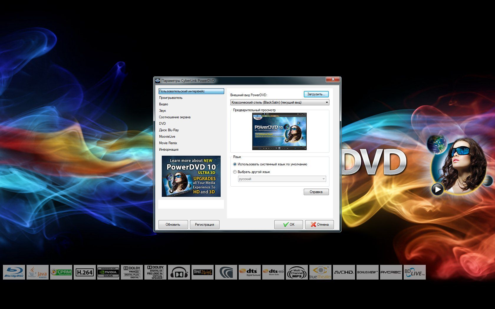 Avg Free Stb All 9 115 Cnet Free Download Hefcuitac Pinterest