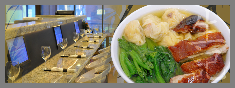 Must Order This At Sangkee Noodle House Food Food Inspiration