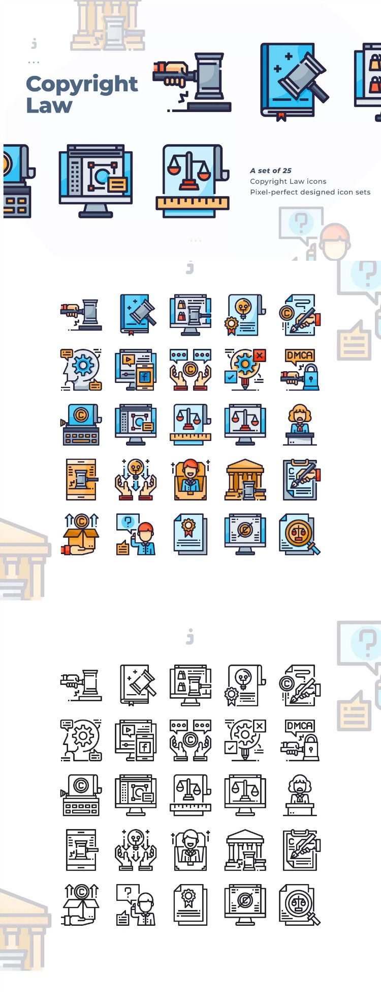 25 Copyright Law icon by Justicon on 로고, 디자인