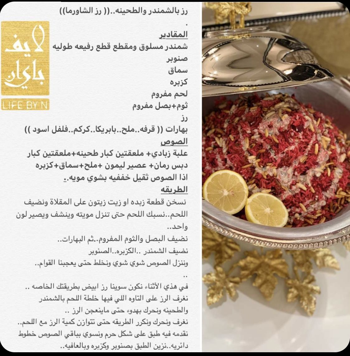 Pin By Sora Saud On More Cooking Cooking Food Beef