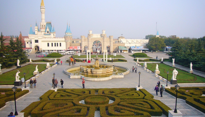 Картинки по запросу World Park beijing site:pinterest.com